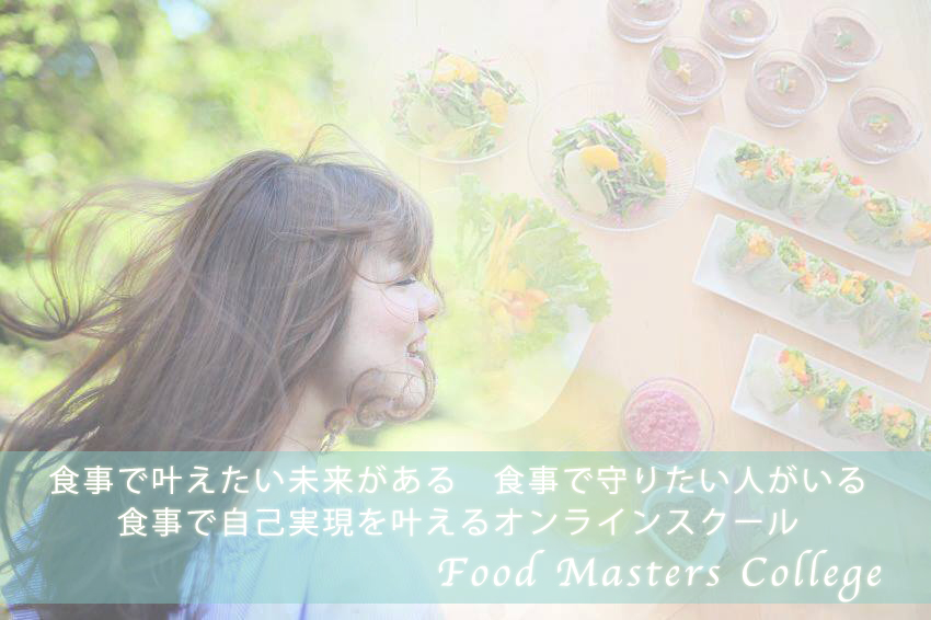food-masters-college1