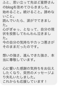IMG_7331